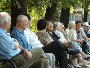 Важно за пенсионерите! 4 дни пощите няма да работят
