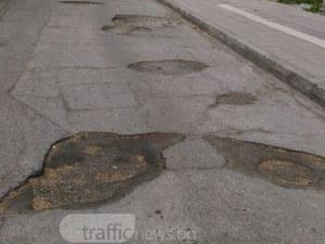 НАП Пловдив пълни дупките в хазната, а кой ще запълни дупките пред НАП? СНИМКИ