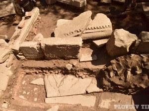 Откриха ценен надпис за император Диоклециан в Пловдив СНИМКИ
