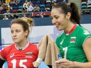 Пет маричанки в националния отбор за Златната лига