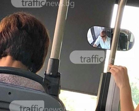 Кошмар в автобус №10 в Пловдив! Жена падна, друга остана затисната, шофьорът им крещи, че са говеда СНИМКИ