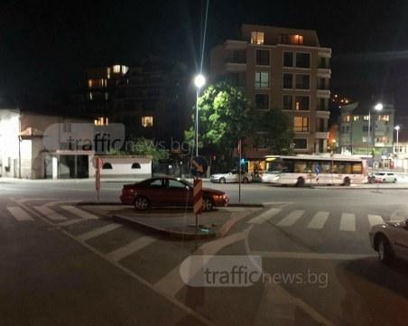 Пловдивчанин се изцепи на пътя, 40 минути не идва полиция ВИДЕО