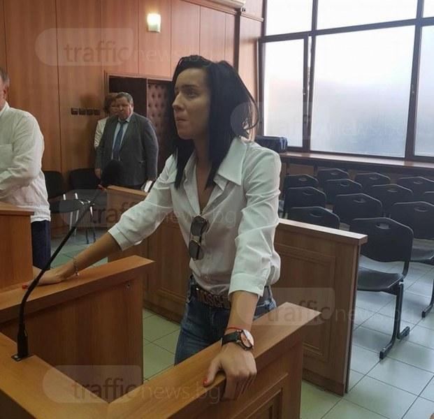 Габриела се разплака в съда, намалиха гаранцията й на 5000 лева
