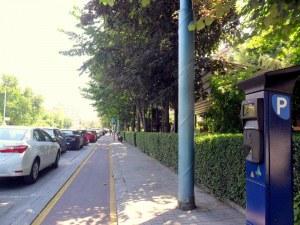 Безплатно паркиране в Синя зона в Пловдив за празниците