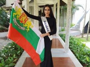 Прекрасна българка представя страната ни на конкурс за красота в Индия