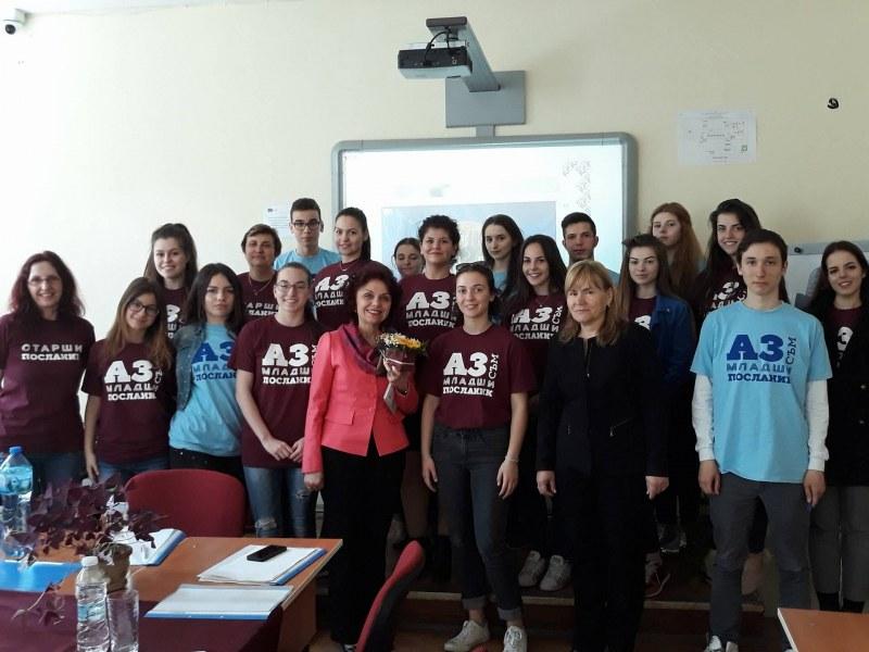 Ученици от Френската гимназия - посланици на Европейския парламент