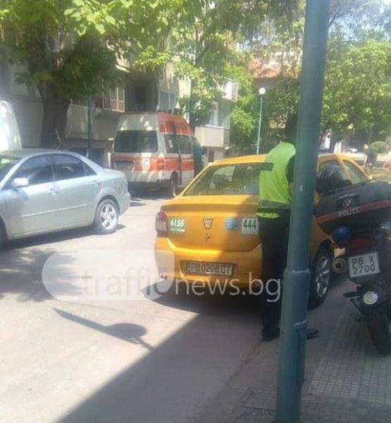 2e4b388f62f Таксиметров шофьор блъсна жена в центъра на Пловдив, опита се да прикрие  инцидента СНИМКИ