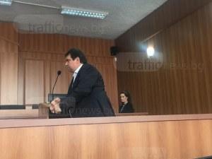 Съдят ЧСИ Атанас Атанасов по съкратената процедура