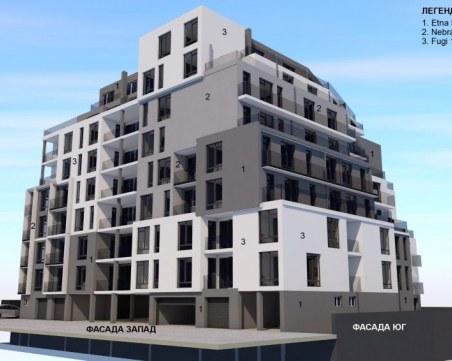 Пловдивски гигант прави нови жилищни комплекси на топ локации, първият е на финала СНИМКИ