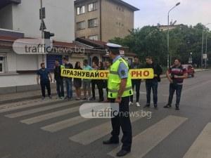 Студенти от УХТ блокираха улица, за да привлекат вниманието на шофьорите СНИМКИ и ВИДЕО