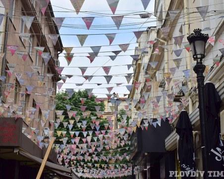 Капана развя знамената! Празнично настроение завладява арт квартала на Пловдив