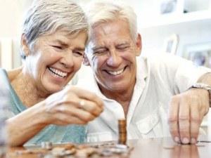 Да се пенсионираш изгодно - ето къде
