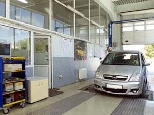 Нови правила за технически преглед на колата, 500 лева глоба при опасни неизправности