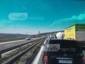 Затварят магистралата в посока от Пловдив към морето! ВИДЕО