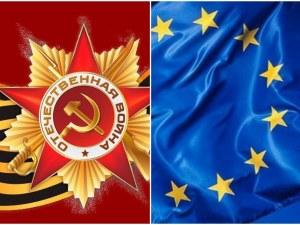 Честит 9 май! Празнуваме Деня на Европа и/или Деня на победата