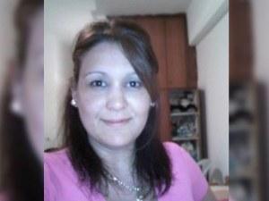 Гръцките власти издирват бременна българка! Приятелят й е открит обесен