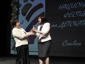 Божана Апостолова получи награда за цялостен принос