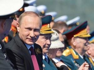 Путин: Съветският съюз реши Втората световна война, но се правят опити това да се отрече