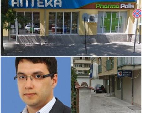 Кои са аптеките и фирмите, през които е работил арестуваният Николай Александров?