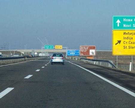 По магистралите на Сърбия вече ще може да се кара по-бързо