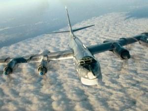 Американски изтребители прихванаха руски бомбардировачи над Аляска
