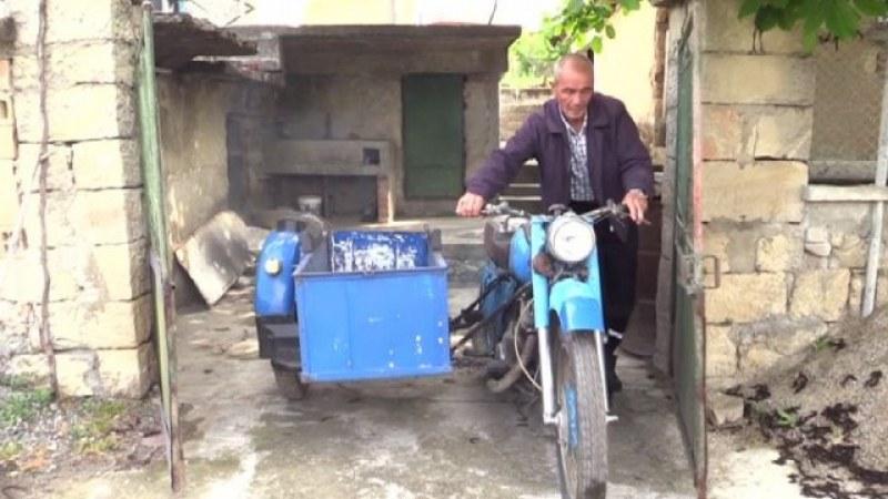 Селото, в което няма кражби, а хората държат домовете и колите си отключени