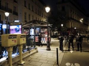 Нападателят от Париж е 21-годишен чеченец