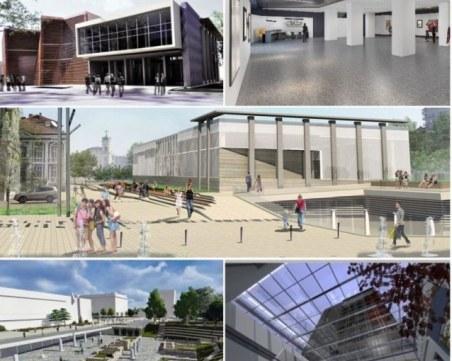 Светлина в тунела за културната инфраструктура на Пловдив за 2019-а