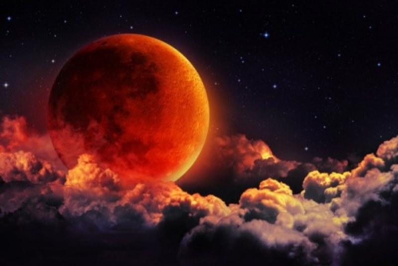 Предстои най-дългото пълно лунно затъмнение от 100 години насам