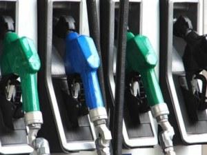Бензиностанции опипват пазара - ще пробват 2,30 за литъра