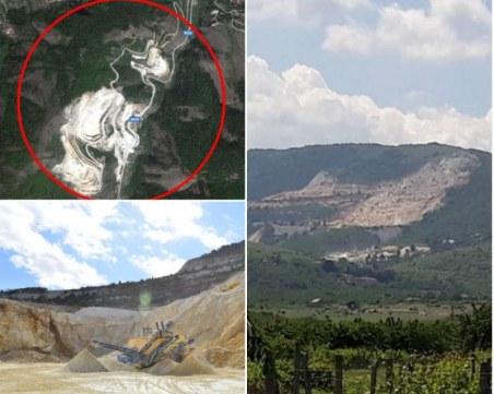 Жители от Родопската яка си искат планината! Писна им от взривове, прах и шум