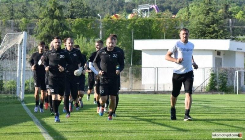 Локо тръгва към баража за Лига Европа днес