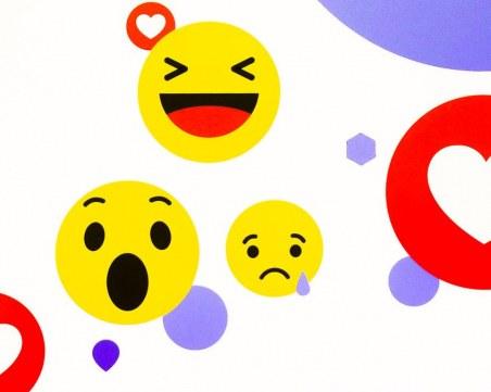 За първи път: осъдиха мъж заради емотикон във Фейсбук