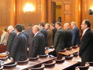 Депутатите почетоха жертвите на Баташкото клане с минута мълчание