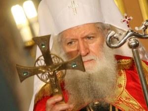 Изписаха патриарх Неофит от болницата
