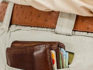 17-годишно момиче намери портфейл с 200 лева и го занесе в полицията