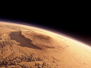 Ето къде е най-високата планина в Слънчевата система