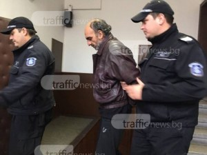 Кольо Фичето, който запали сина си край Пловдив, ще прекара 20 години зад решетките