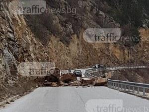 Огромни камъни падат на пътя край Бачково, опасност има и по други пътища в Пловдивско