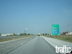 Актуална пътна обстановка в Пловдивско