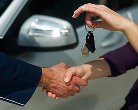 Как да продадете стария си автомобил
