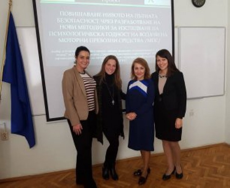 Калина Крумова и още три дами мислят новите шофьорски психотестове