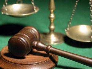 Бизнес дама отива на съд за измама на руско семейство за 300 000 лева