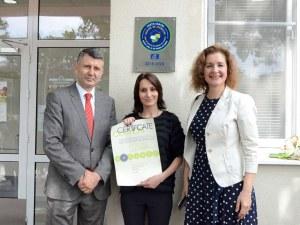 Младежкият център покрил 60 критерия за Знака за качество