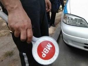 """Нарушител реши """"да ги почерпи"""" полицаи в Пазарджик с 20 лева, арестуваха го"""