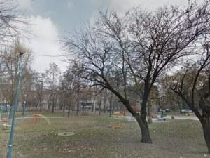Полицаи откриха наркотици на детска площадка зад Бачи