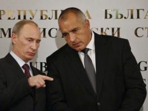 Путин: Очаквам Бойко Борисов до няколко дни