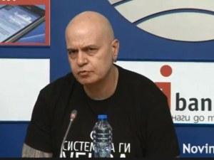 Слави Трифонов в подкрепа на децата с увреждания! Дарява парите от концерт