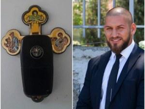 Виждали ли сте този ключ? Изгуби си го пловдивски траурен агент