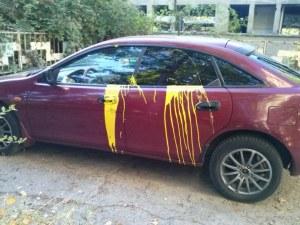 Чех остана неприятно изненадан, след като паркира колата си в Карлово